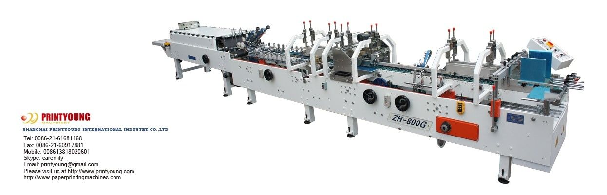 Film Laminating Machine